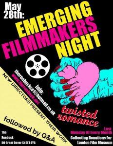 Emerging Filmmakers Night