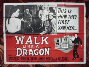 Walk Like a Dragon POS0780